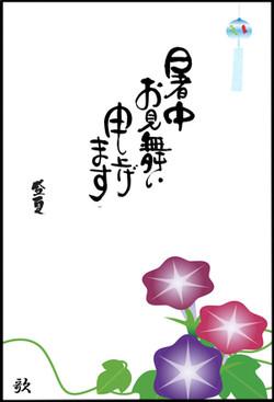Asagao_4